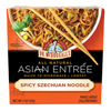 quick meals: Dr. Mcdougall's - Spicy Szechuan Noodles