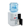 water dispensers: Avanti Tabletop Thermoelectric Water Cooler