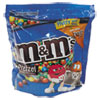 candy: M & M's® Candy