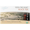 Prince Of Peace Chinese Black Tea BFG 51054