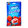 cough drops: Cadbury Adams - Halls Fruit Breezer Cool Berry