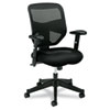 hon chairs: HON - basyx™ VL531 High-Back Work Chair with Adjustable Arms