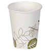 drinkware: Pathways™ 8 oz. Paper Hot Cups WiseSize
