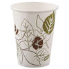 drinkware: Dixie - Pathways™ 8 oz. Paper Hot Cups WiseSize