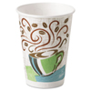 drinkware: PerfecTouch™ Hot Cups