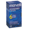 audio visual equipment: Maxell® GX-Silver VHS Video Tape