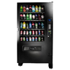 vendingmachines: Seaga - 100% Cashless Infinity Beverage Machine