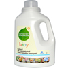 Seventh-generation-laundry: Seventh Generation - Natural 2X Concentrated Baby Laundry Detergent