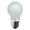 Supreme-lighting-halogen-bulbs: Havells® Halogen Light Bulbs