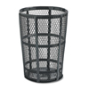 waste receptacles: Rubbermaid Commercial - Steel Street Basket Waste Receptacle