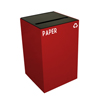 Recycling Containers: Witt Industries - Geocube Recycling Unit - Slot Opening